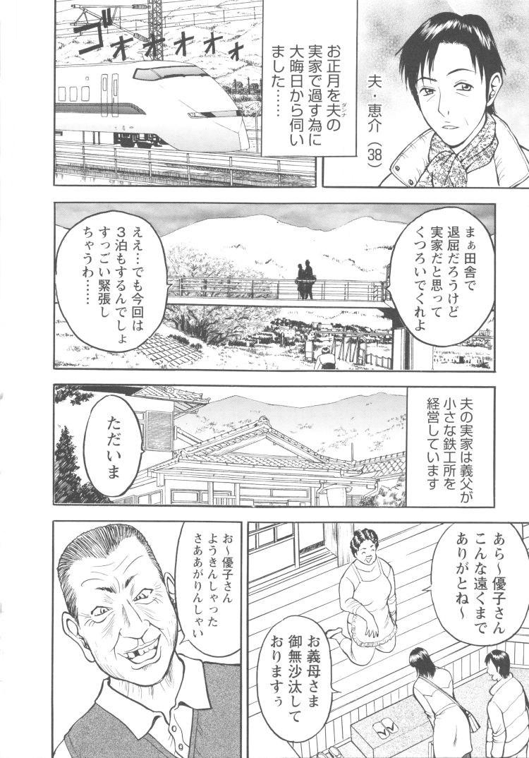 おッパイエロー女お風呂エロ漫画 ヌける無料漫画喫茶002