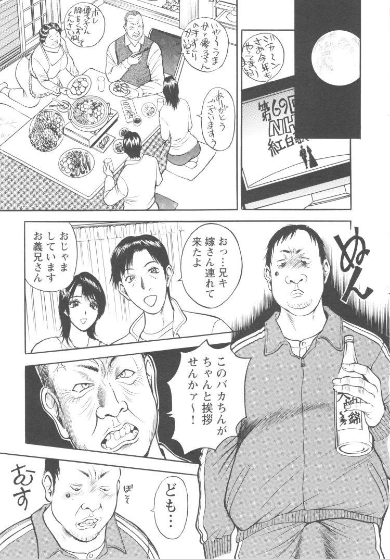 おッパイエロー女お風呂エロ漫画 ヌける無料漫画喫茶003