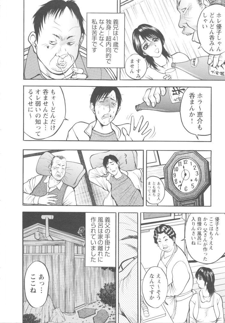 おッパイエロー女お風呂エロ漫画 ヌける無料漫画喫茶004