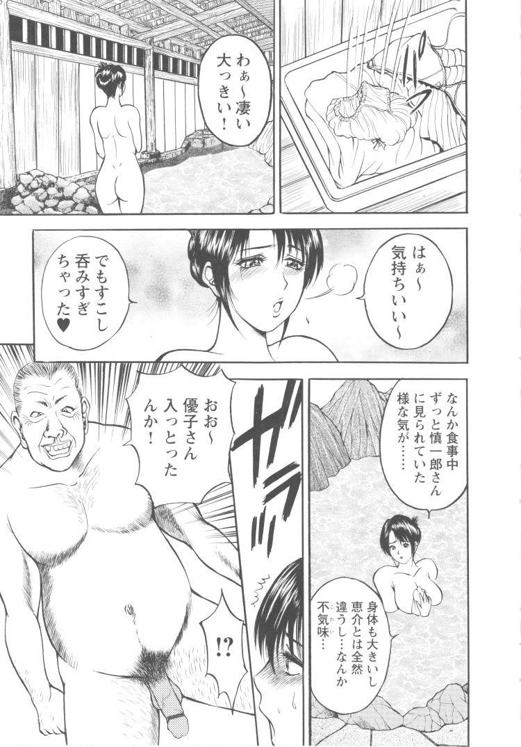 おッパイエロー女お風呂エロ漫画 ヌける無料漫画喫茶005