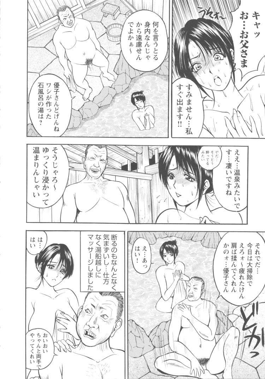 おッパイエロー女お風呂エロ漫画 ヌける無料漫画喫茶006
