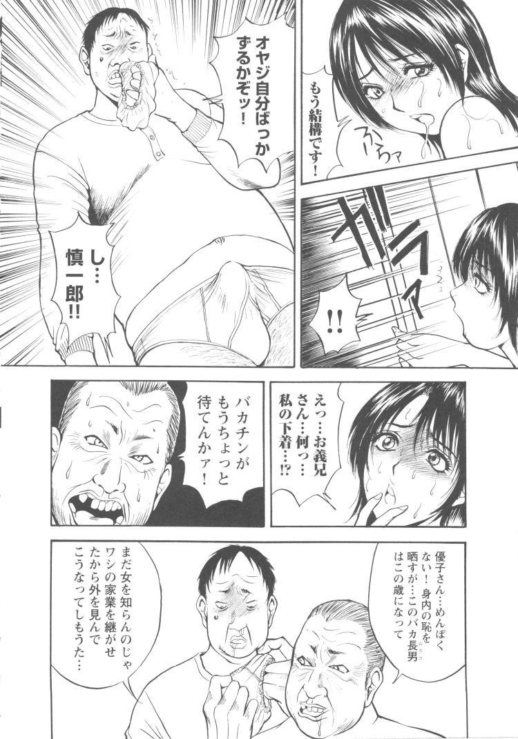 おッパイエロー女お風呂エロ漫画 ヌける無料漫画喫茶010