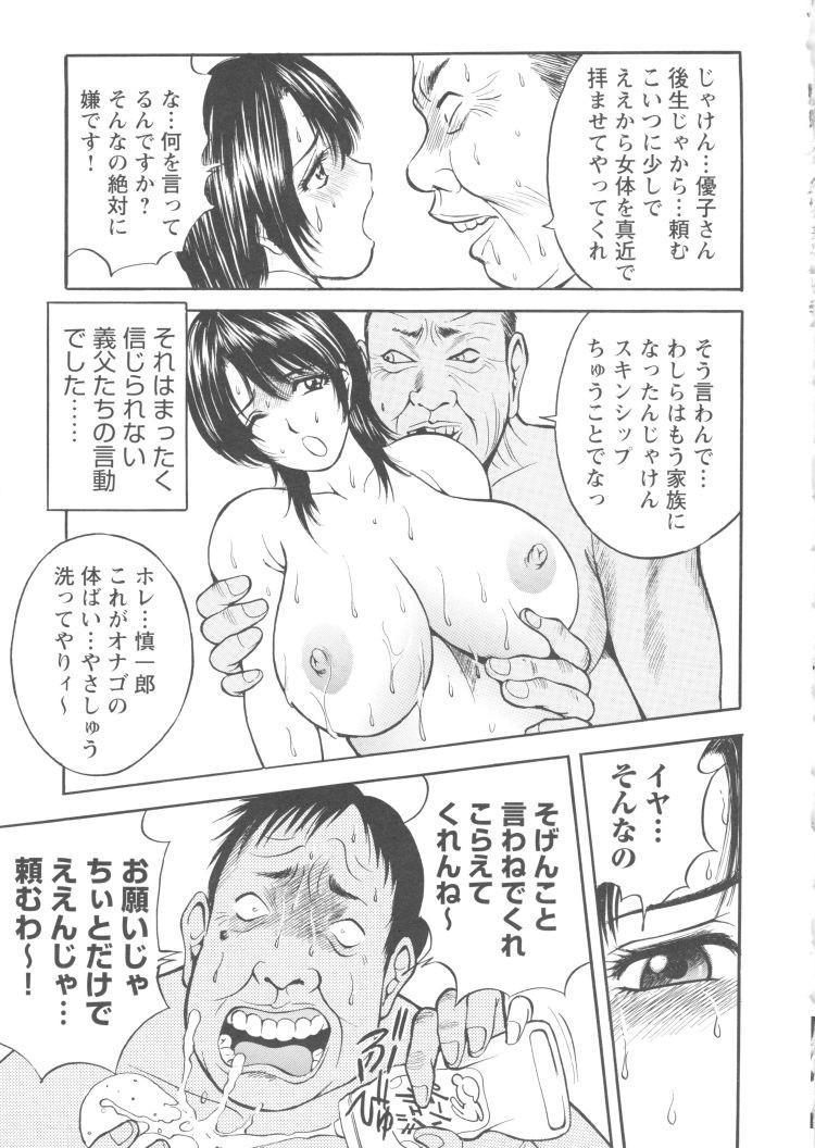 おッパイエロー女お風呂エロ漫画 ヌける無料漫画喫茶011