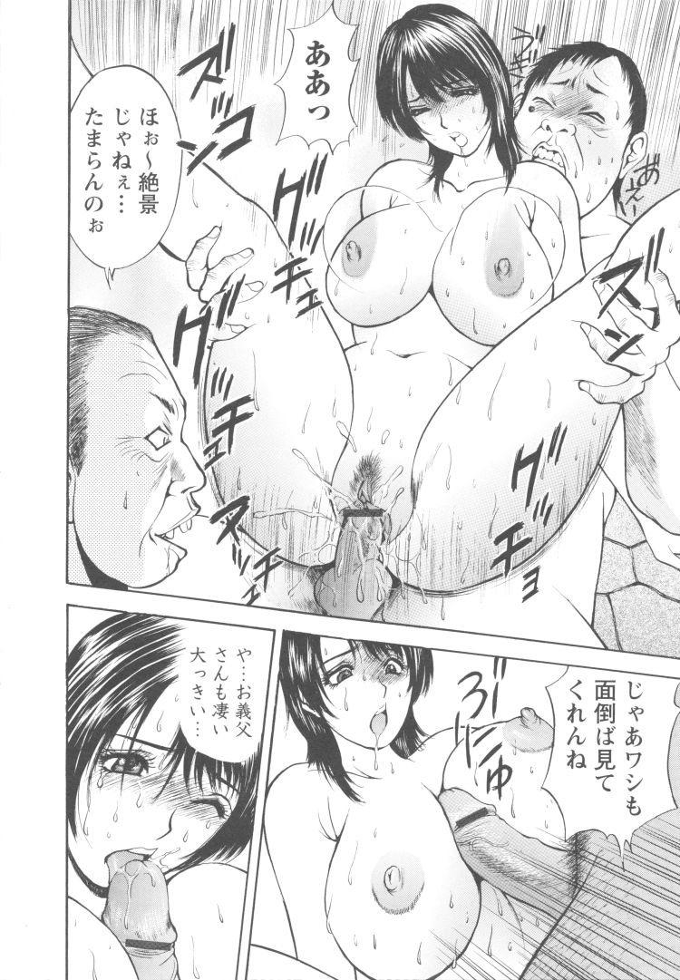 おッパイエロー女お風呂エロ漫画 ヌける無料漫画喫茶018