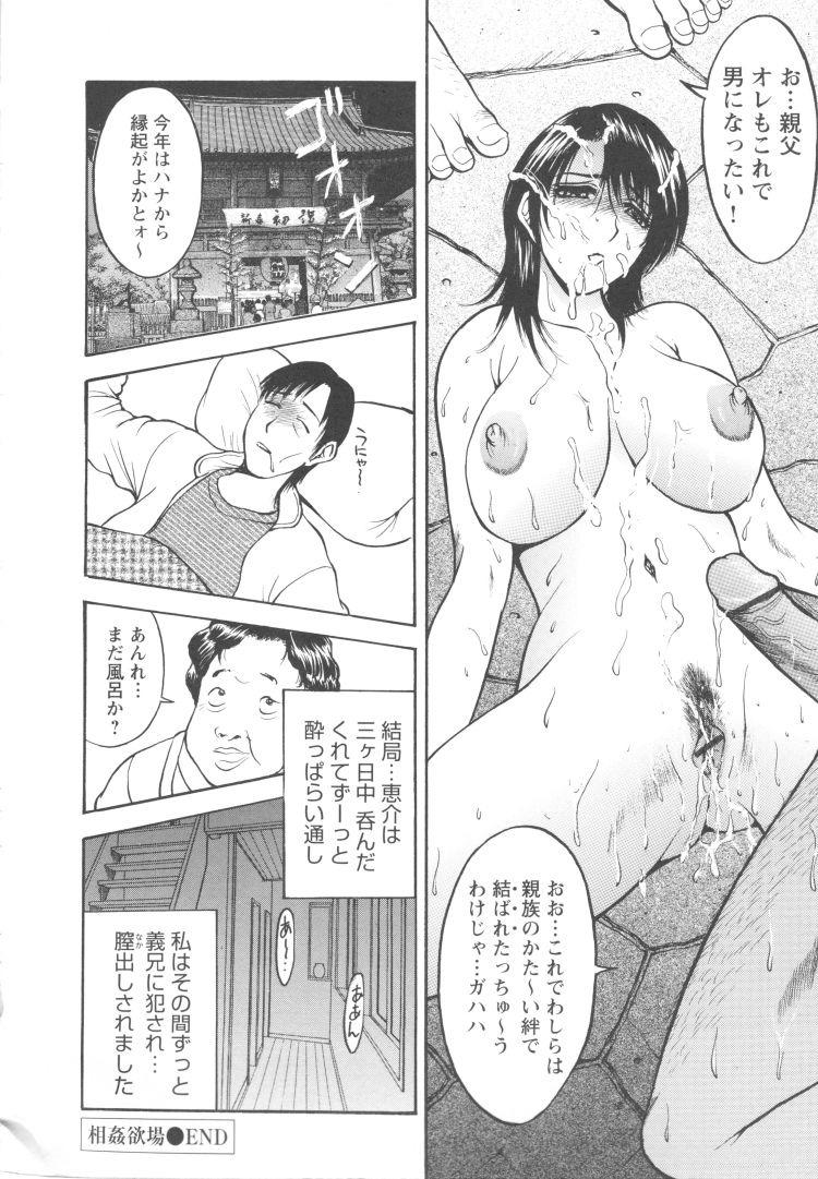 おッパイエロー女お風呂エロ漫画 ヌける無料漫画喫茶020