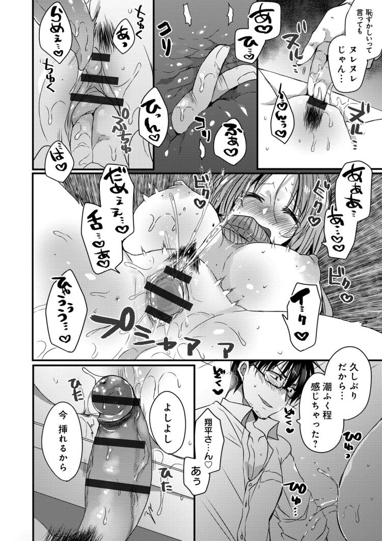 エロリスロ画像momokuroエロ漫画 ヌける無料漫画喫茶012