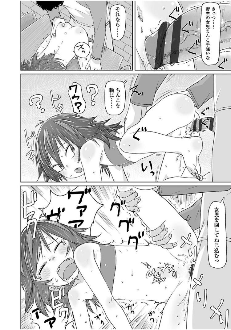 不ェラチオ テクニック画像エロ漫画 ヌける無料漫画喫茶014
