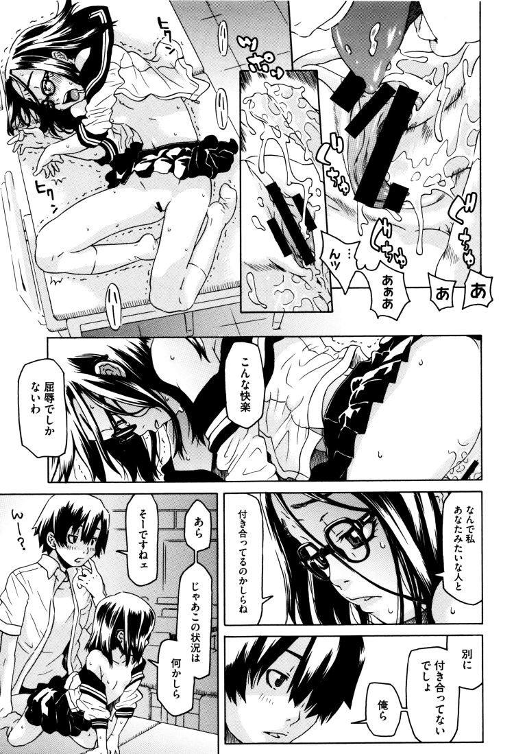 清楚系ビッチ画像エロ漫画 ヌける無料漫画喫茶007
