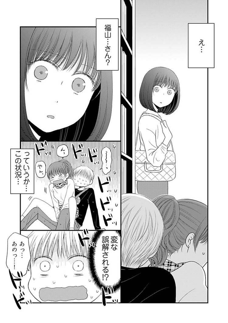 ラッキースケべられ 画像エロ漫画 ヌける無料漫画喫茶012