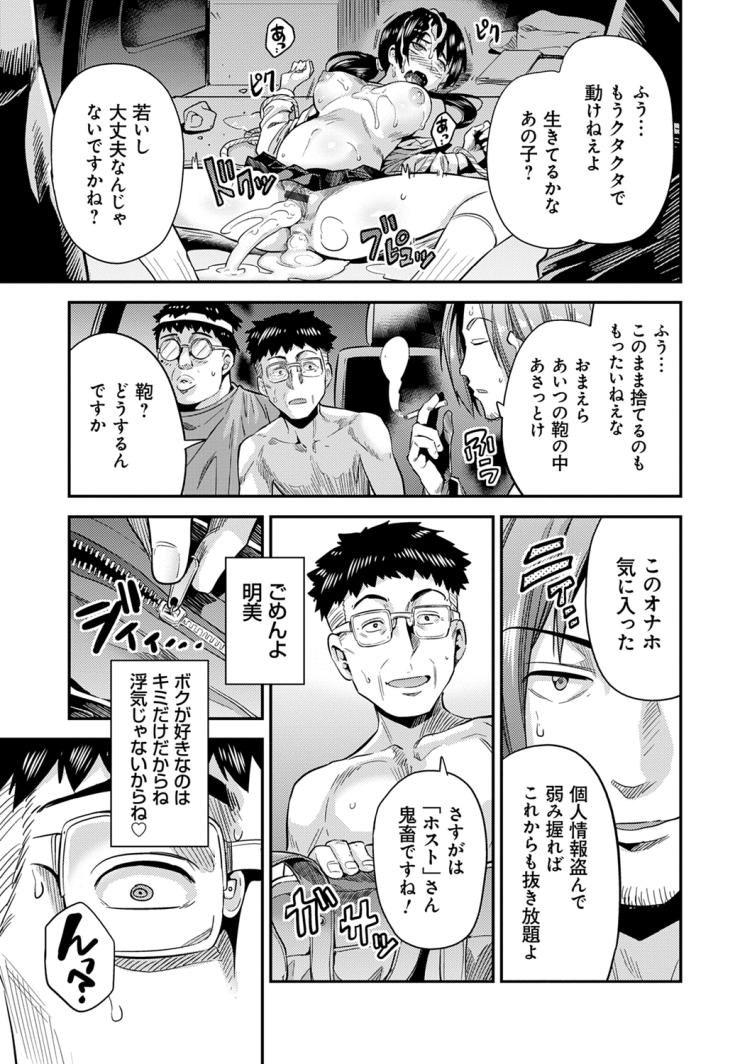 れイプ 漫画 やばいエロ漫画 ヌける無料漫画喫茶019