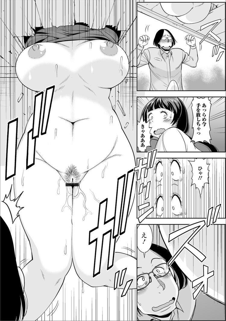 きょじりがぞうエロ漫画 ヌける無料漫画喫茶009