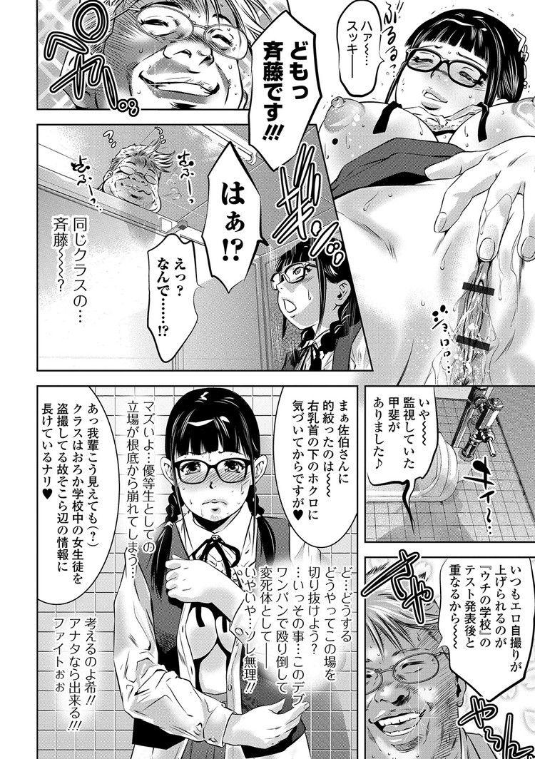 お何ー大すきエロ漫画 ヌける無料漫画喫茶004