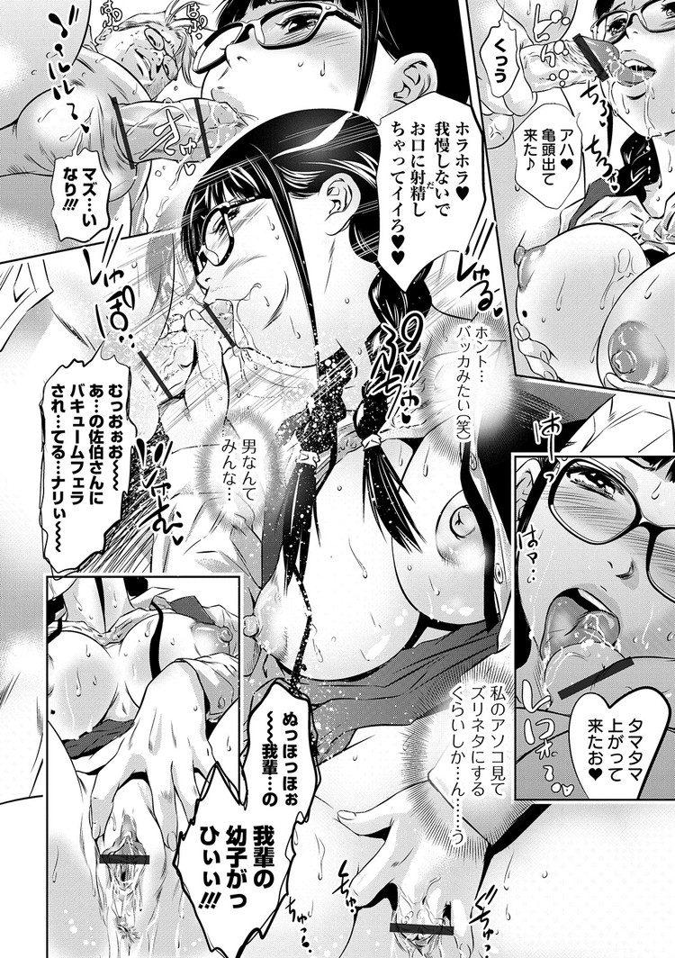 お何ー大すきエロ漫画 ヌける無料漫画喫茶006