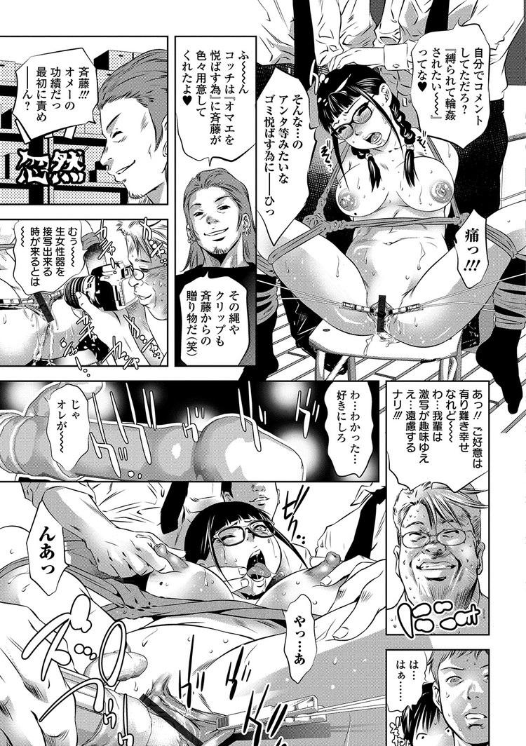お何ー大すきエロ漫画 ヌける無料漫画喫茶009