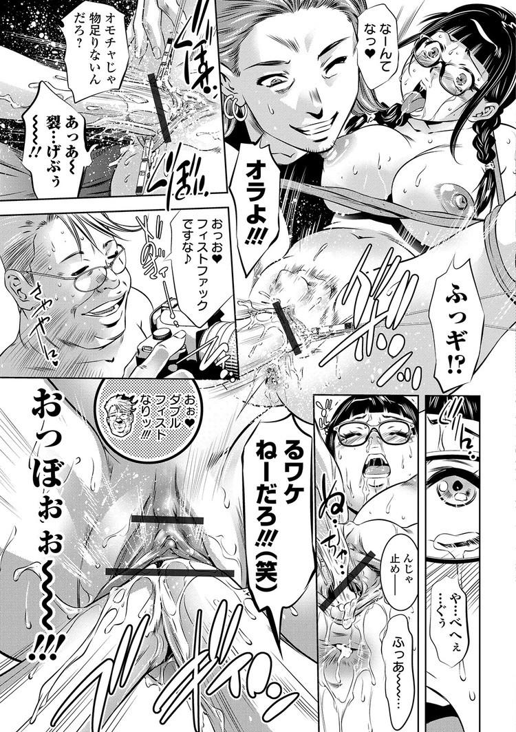 お何ー大すきエロ漫画 ヌける無料漫画喫茶011
