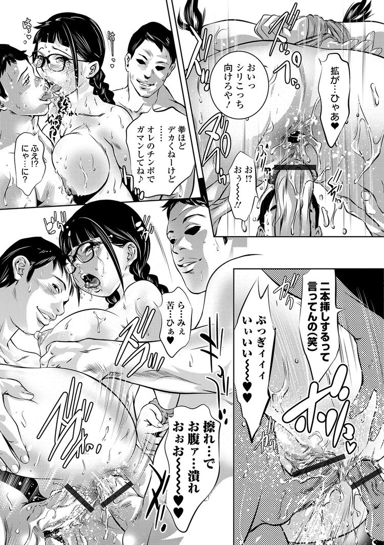 お何ー大すきエロ漫画 ヌける無料漫画喫茶017