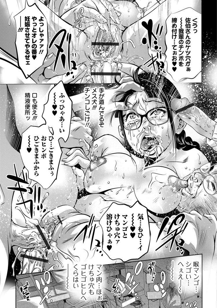 お何ー大すきエロ漫画 ヌける無料漫画喫茶021