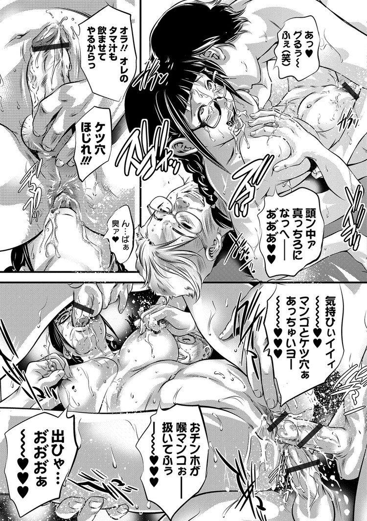 お何ー大すきエロ漫画 ヌける無料漫画喫茶023