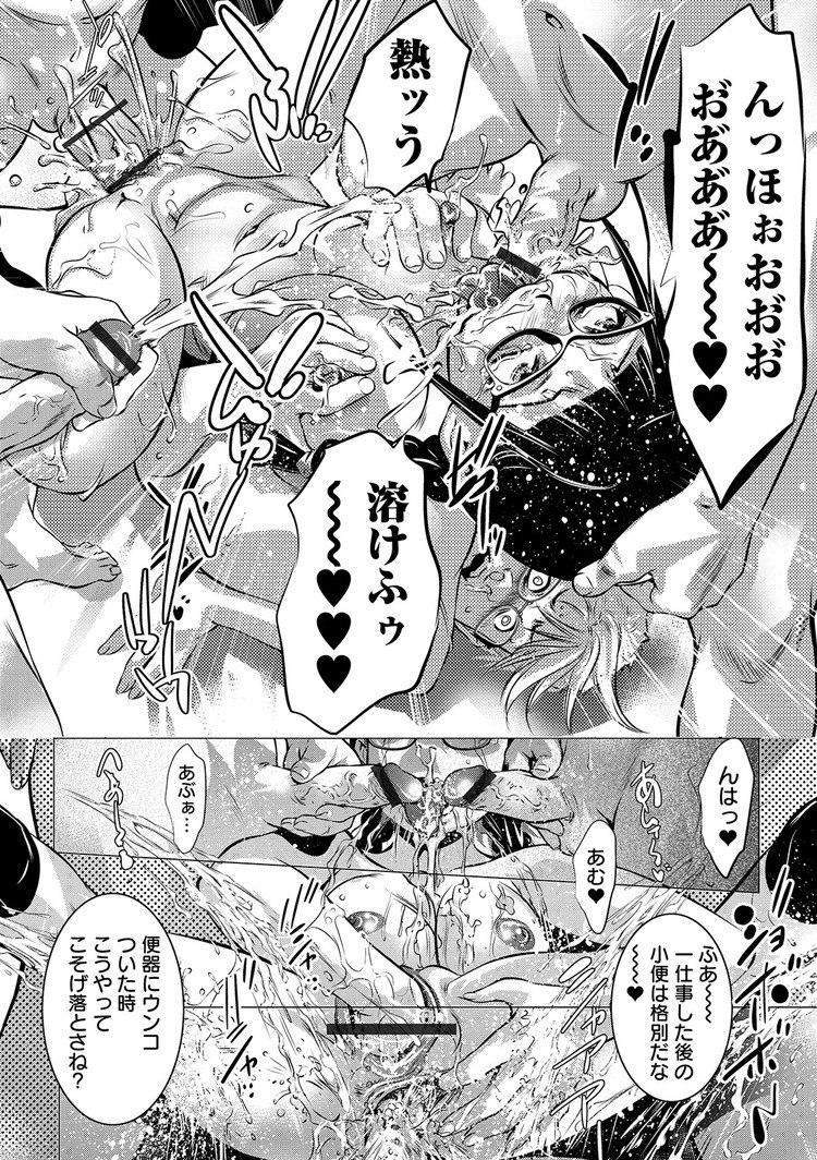 お何ー大すきエロ漫画 ヌける無料漫画喫茶024