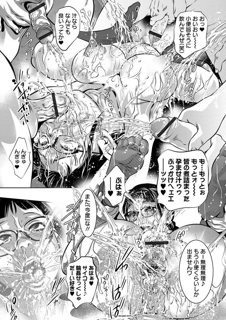 お何ー大すきエロ漫画 ヌける無料漫画喫茶025