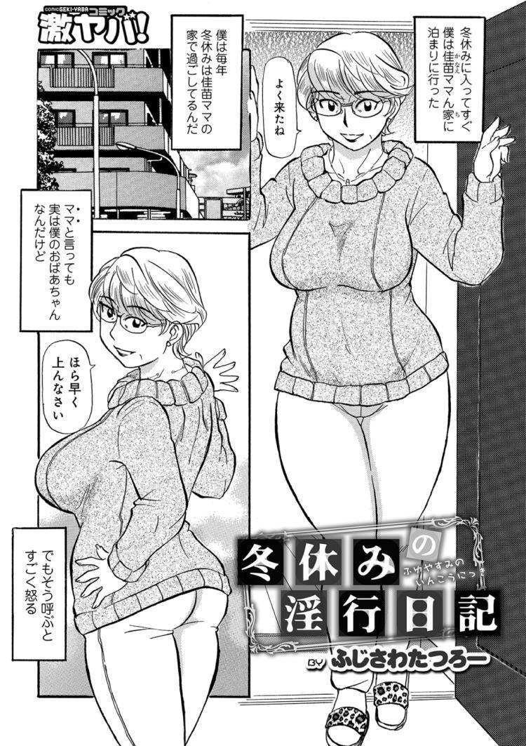 塾女性雑誌画像無料エロ漫画 エロ同人誌情報館001