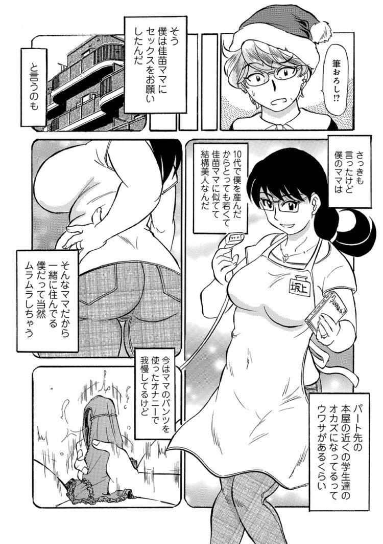 塾女性雑誌画像無料エロ漫画 エロ同人誌情報館004