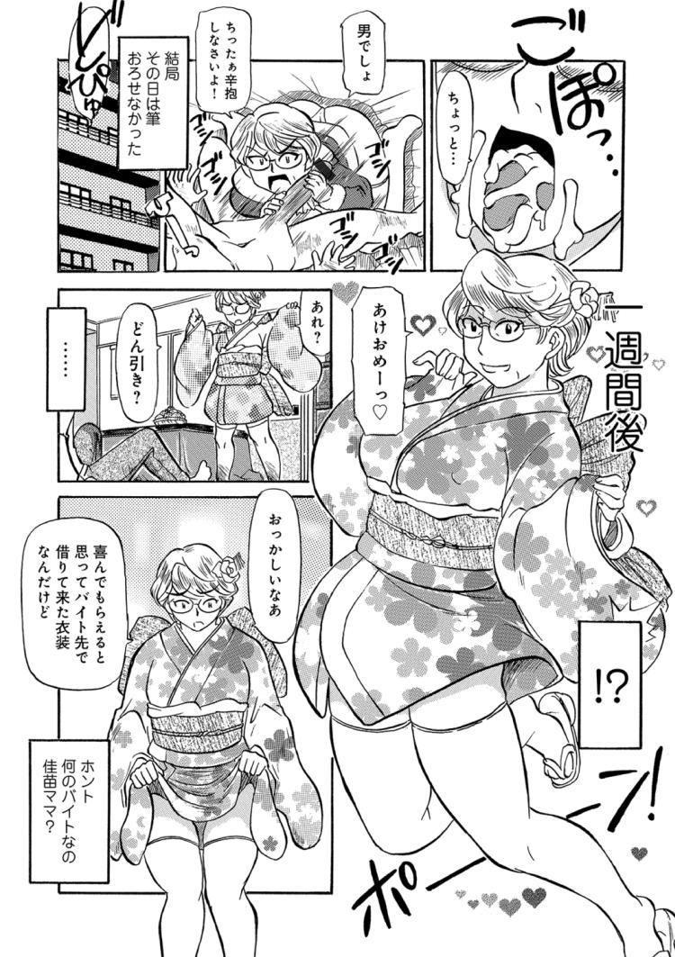 塾女性雑誌画像無料エロ漫画 エロ同人誌情報館012