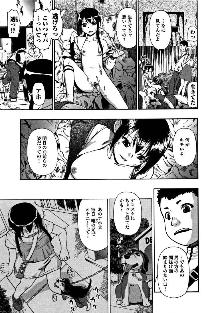 肉べんきいエロ漫画 エロ同人誌情報館003