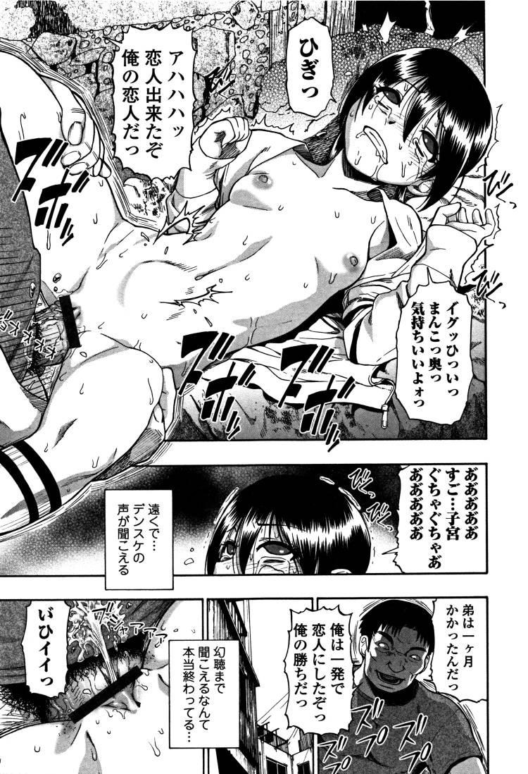 肉べんきいエロ漫画 エロ同人誌情報館017