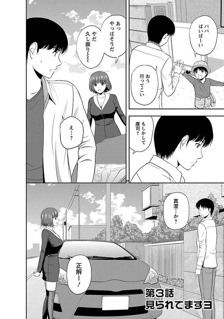 ロシュつきょうエロ漫画 エロ同人誌情報館002