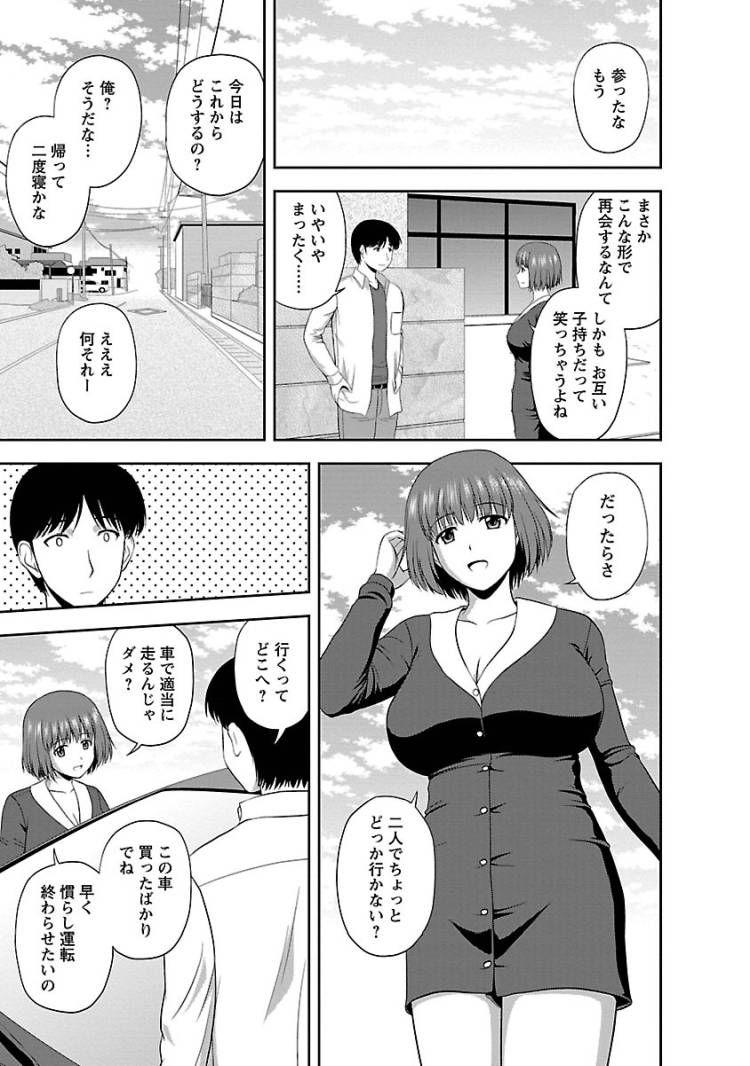 ロシュつきょうエロ漫画 エロ同人誌情報館003