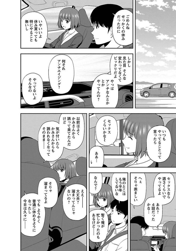 ロシュつきょうエロ漫画 エロ同人誌情報館004