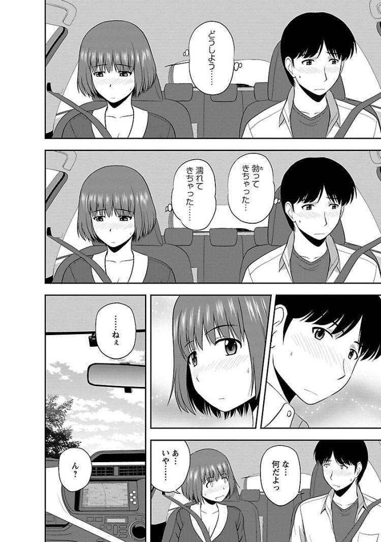 ロシュつきょうエロ漫画 エロ同人誌情報館006