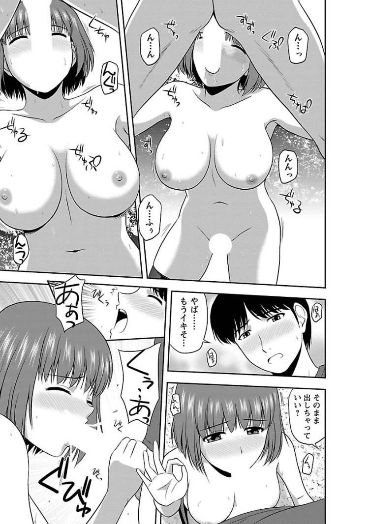 ロシュつきょうエロ漫画 エロ同人誌情報館011