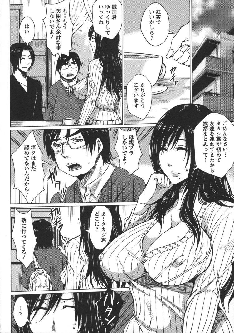 ボシソウカンマンガエロ漫画 エロ同人誌情報館002