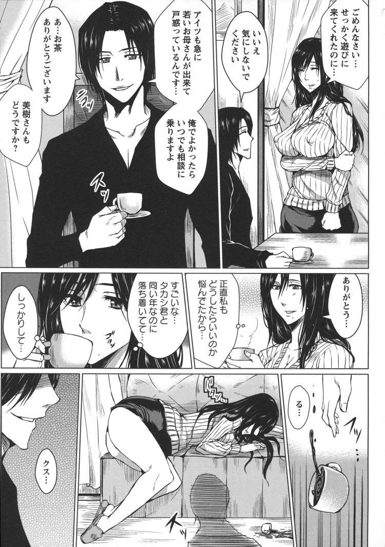 ボシソウカンマンガエロ漫画 エロ同人誌情報館003