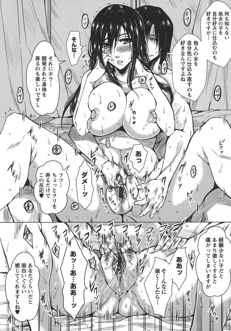 ボシソウカンマンガエロ漫画 エロ同人誌情報館010