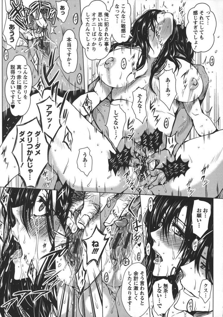 ボシソウカンマンガエロ漫画 エロ同人誌情報館011