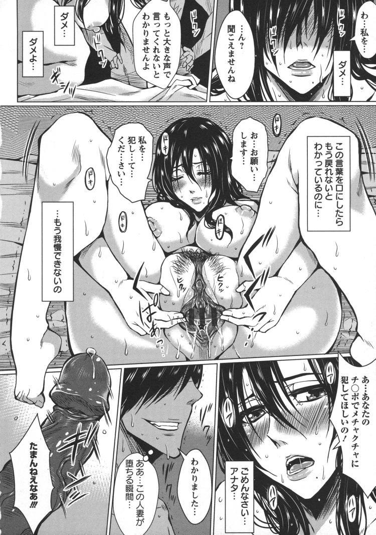ボシソウカンマンガエロ漫画 エロ同人誌情報館014