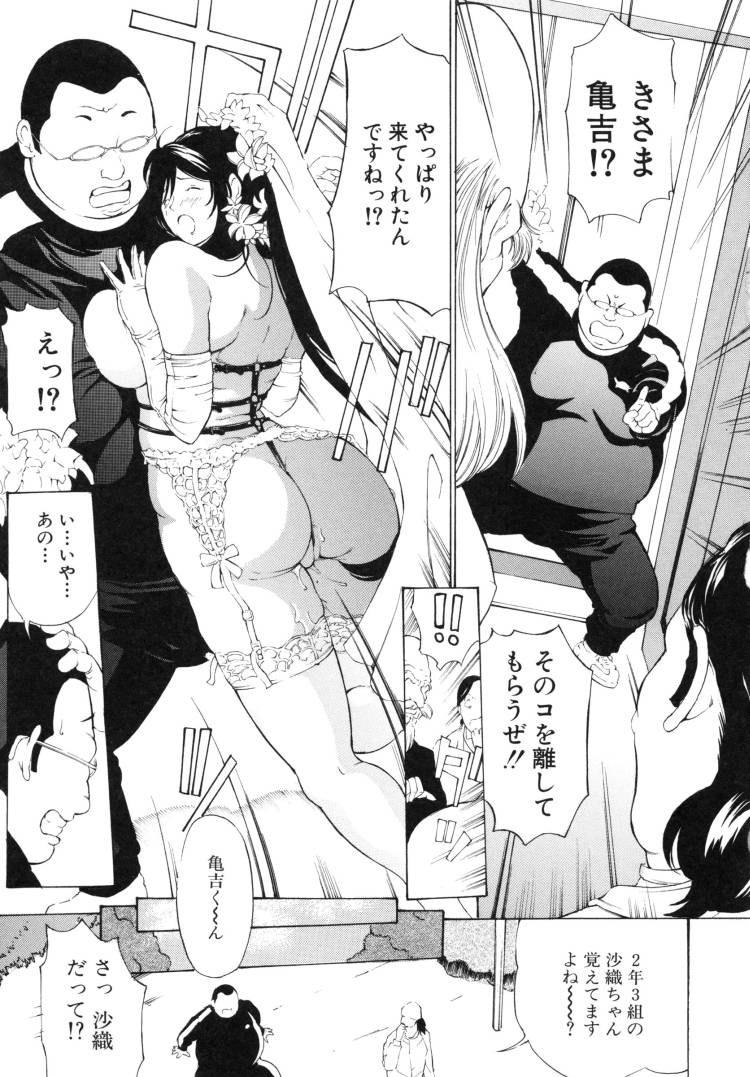 性的ぎゃくたいエロ漫画 エロ同人誌情報館005