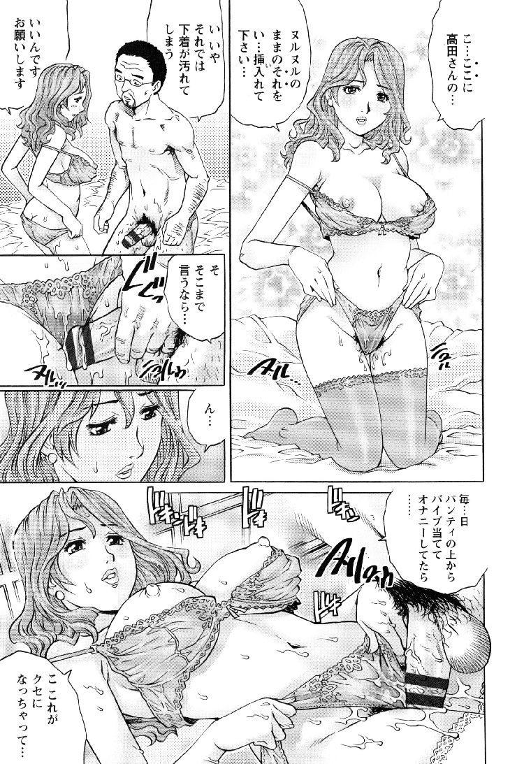 デートクラプ 東京エロ漫画 ヌける無料漫画喫茶008