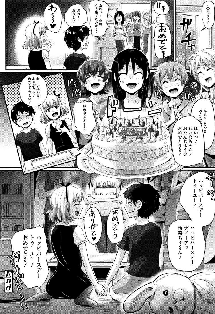 おナニ しすぎエロ漫画 ヌける無料漫画喫茶026
