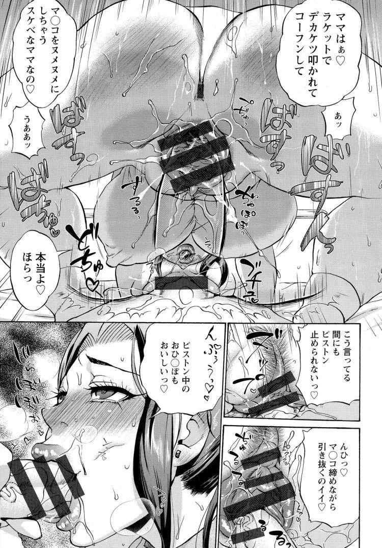 kinnsinnsoukann 大剣エロ漫画 ヌける無料漫画喫茶015
