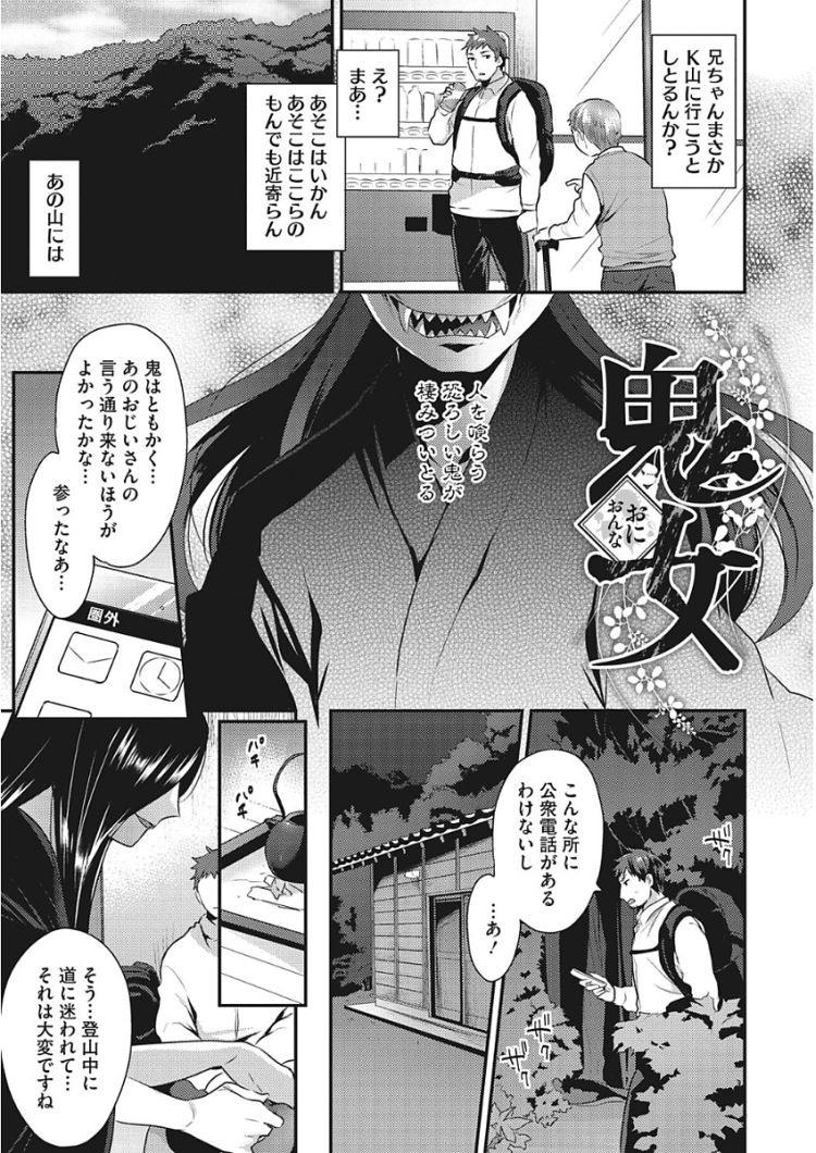 ガチムチ受けロ漫画 ヌける無料漫画喫茶001