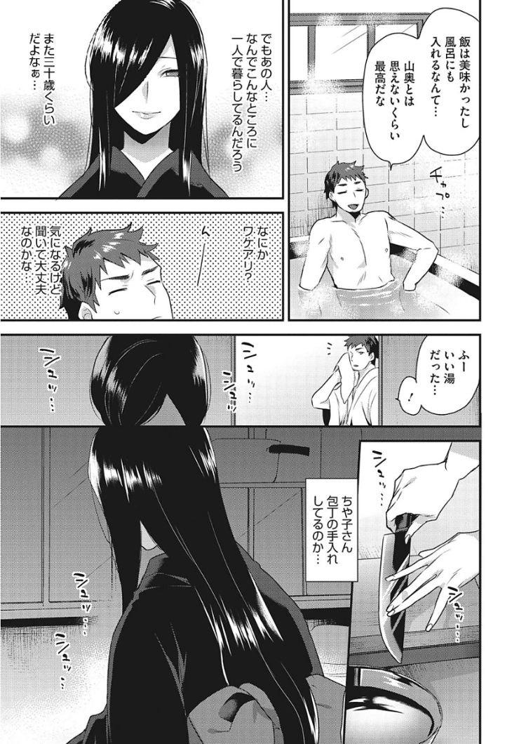 ガチムチ受けロ漫画 ヌける無料漫画喫茶003