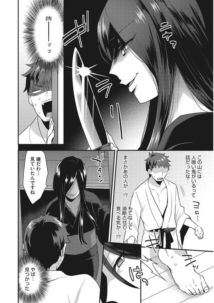 ガチムチ受けロ漫画 ヌける無料漫画喫茶004