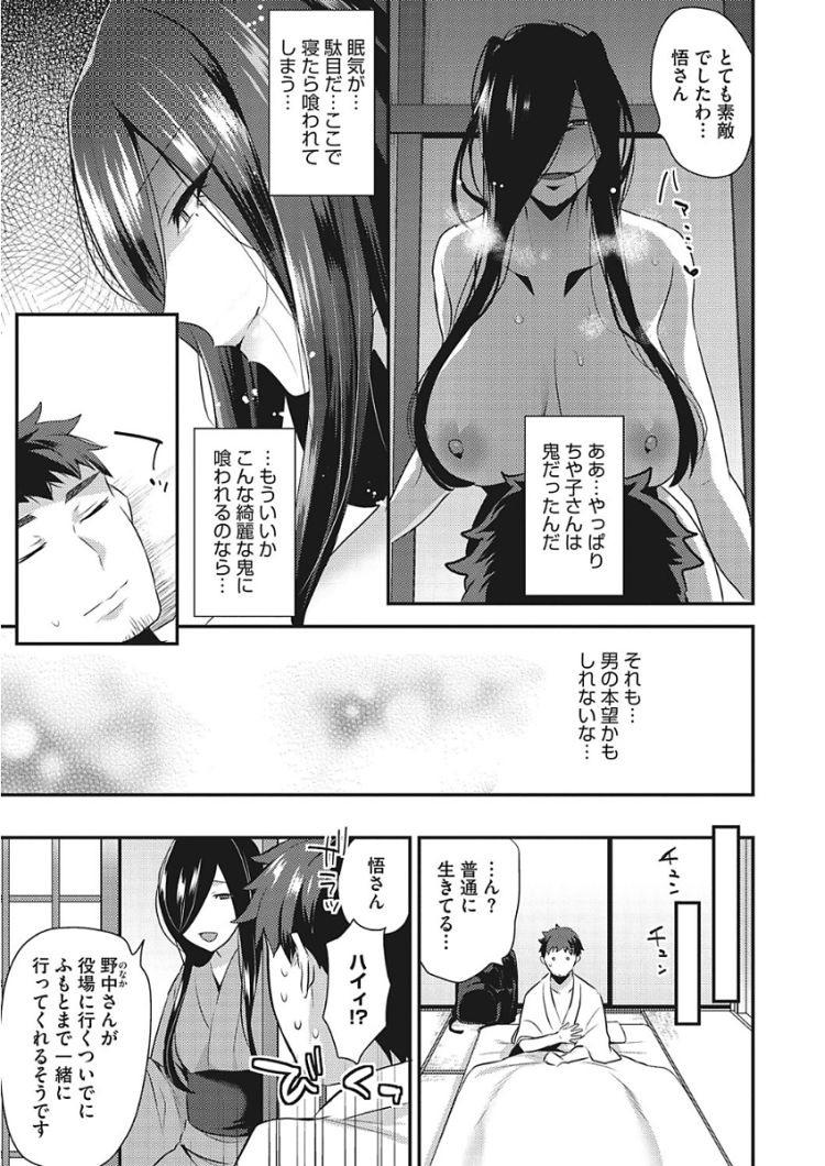 ガチムチ受けロ漫画 ヌける無料漫画喫茶019