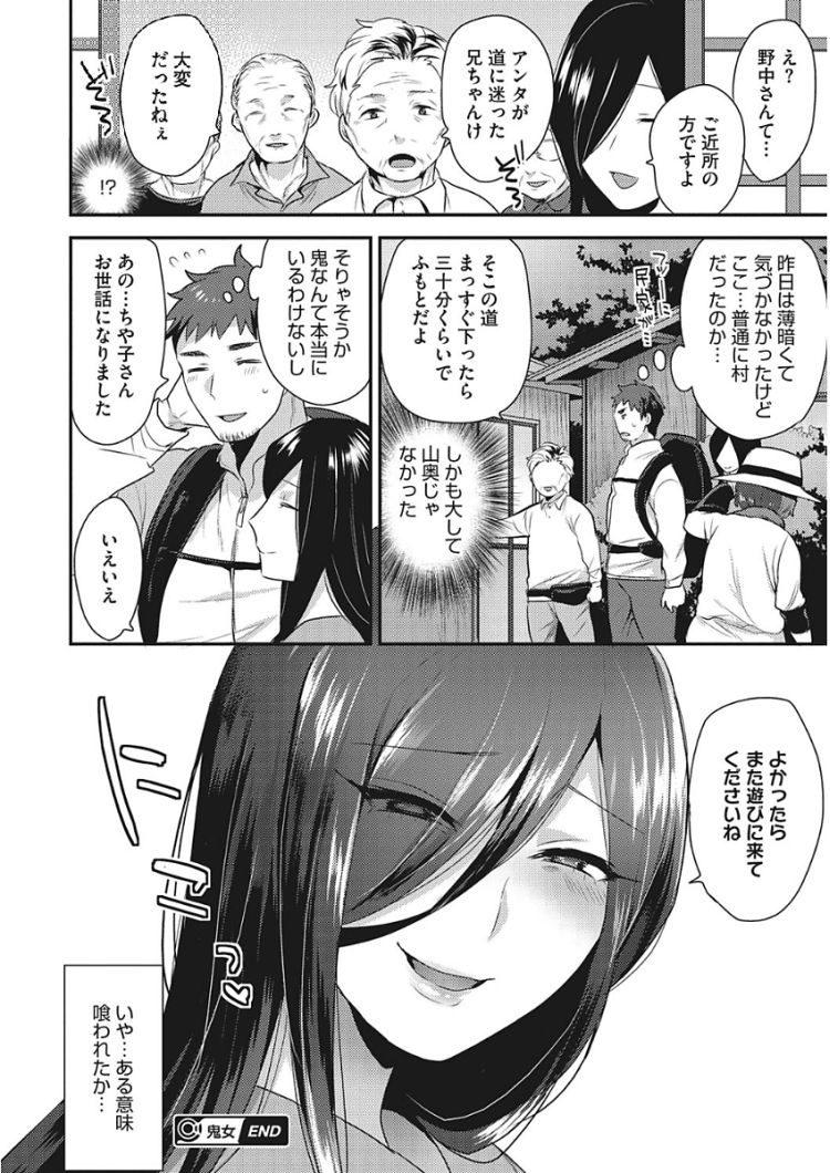 ガチムチ受けロ漫画 ヌける無料漫画喫茶020