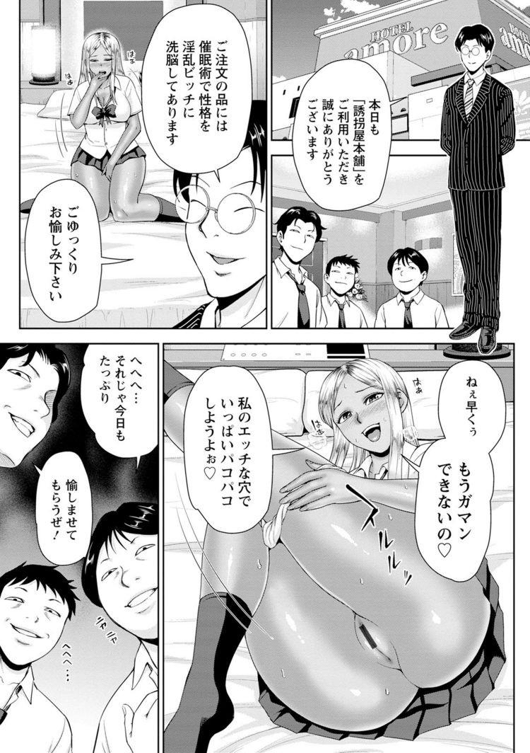 肉べんき れいぽんエロ漫画 ヌける無料漫画喫茶001