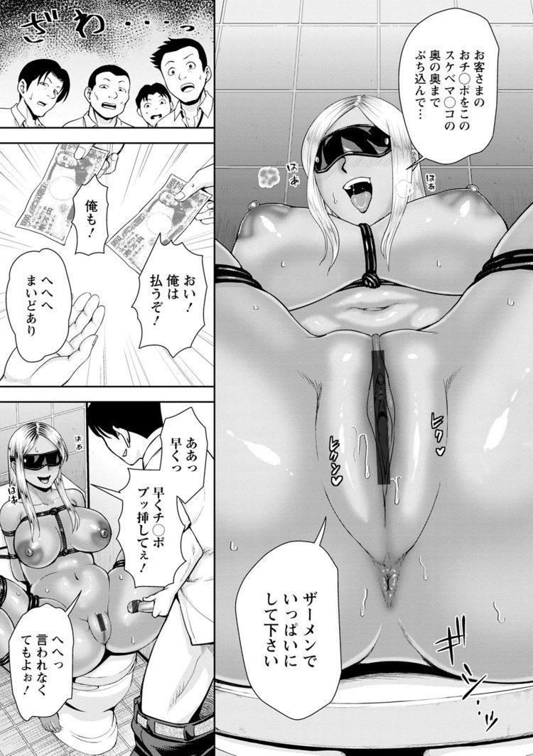 肉べんき れいぽんエロ漫画 ヌける無料漫画喫茶007